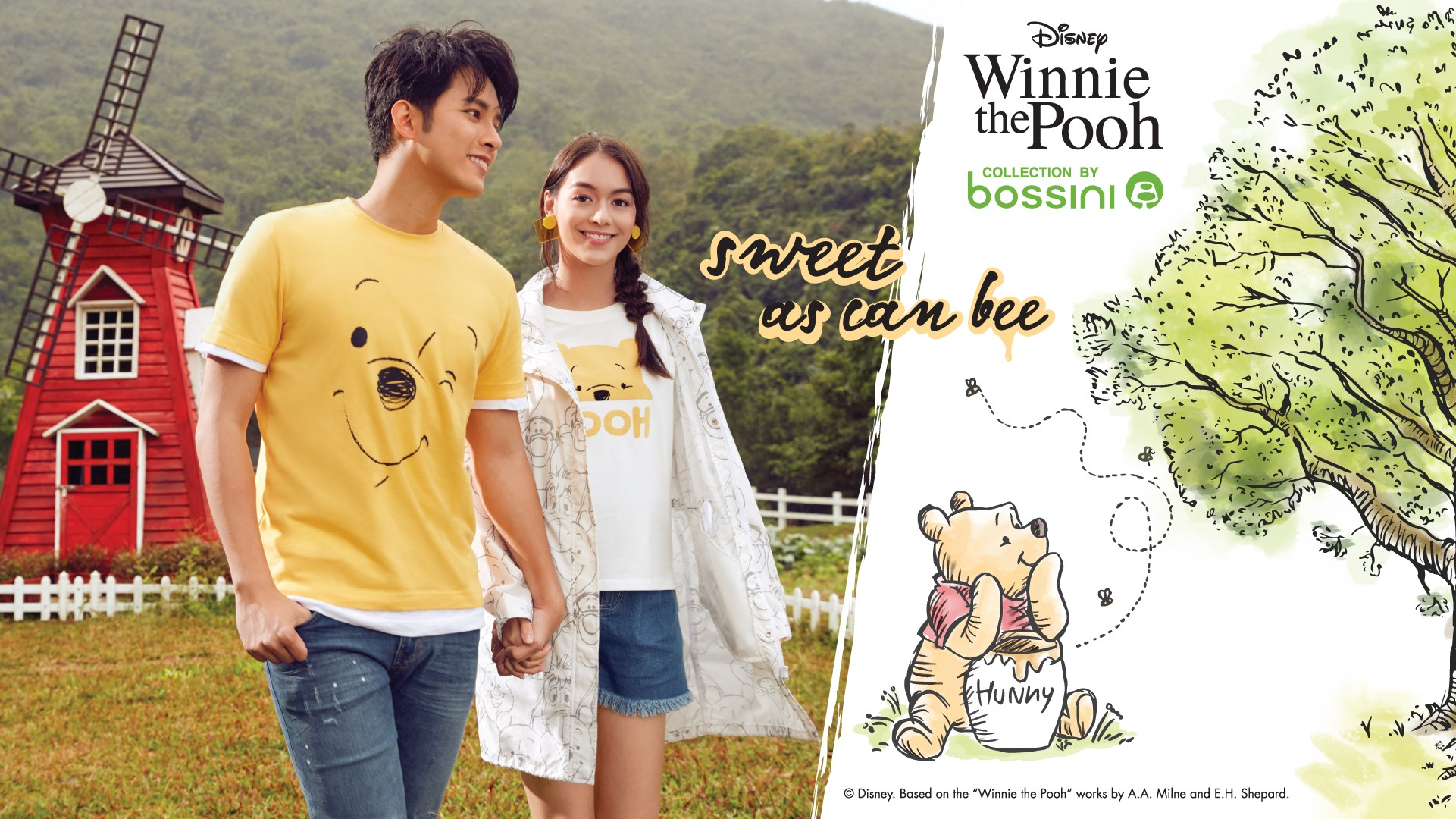 Winne the Pooh_Web banner